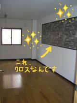 CIMG2368.JPG