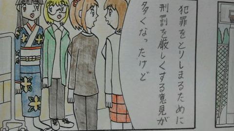 第19話(13) 3コマ