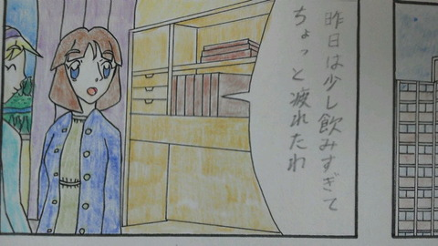 第13話(1)