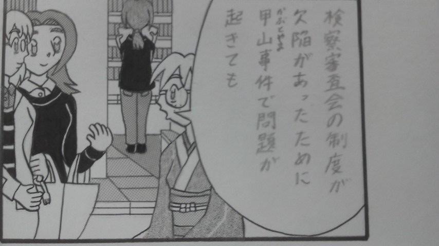 第10話(14) 1コマ