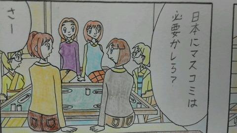 第17話(11) 4コマ