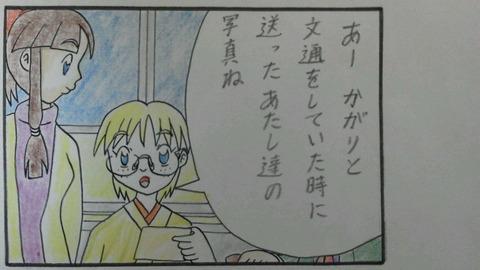第12話(2)