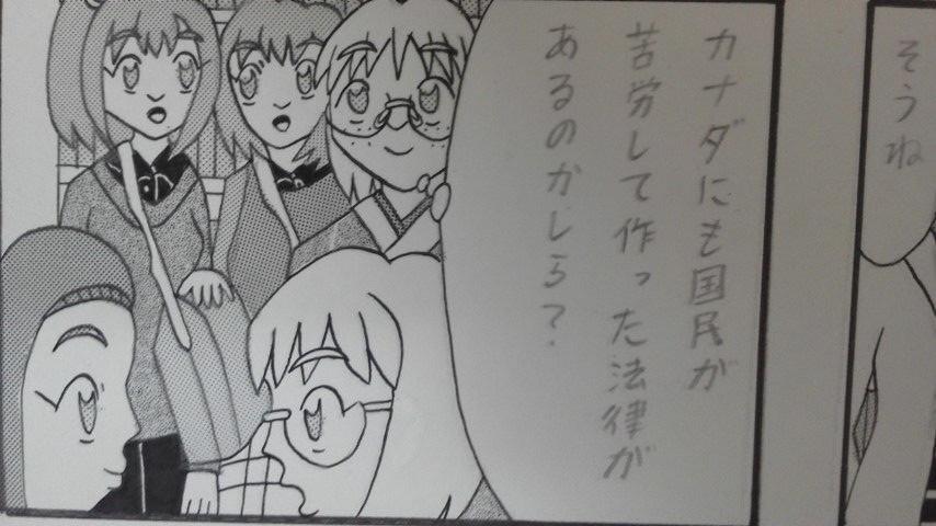 第10話(13) 4コマ