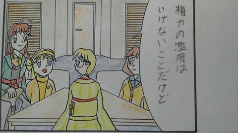 第12話(10)