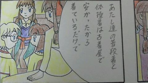 第12話(3)