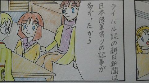 第12話(11)