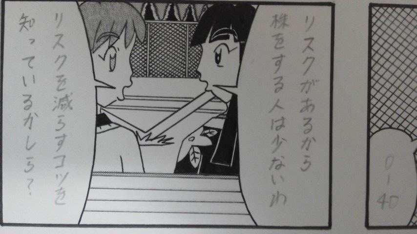 第9話(13) 3コマ