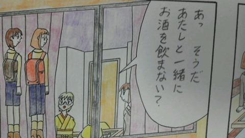 第17話(15) 3コマ