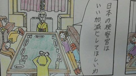 第17話(13) 4コマ