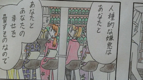 第20話(11) 3コマ
