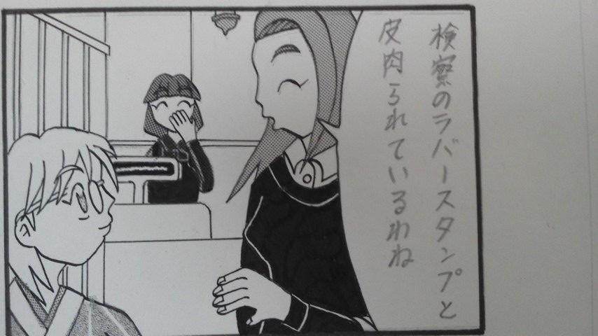 第10話(6) 2コマ
