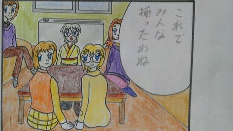 第11話(1)