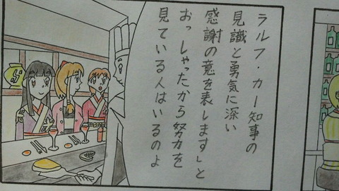 第20話(13) 4コマ