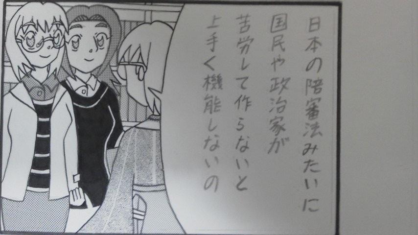 第10話(12) 3コマ