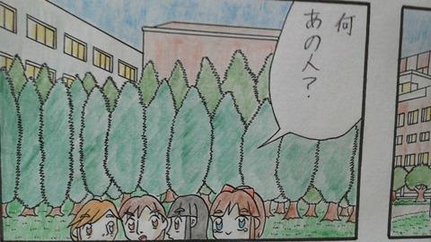 第14話(1) 3コマ