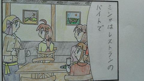 第12話(12) 3コマ