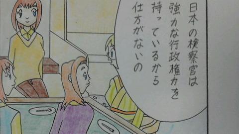 第17話(10) 3コマ