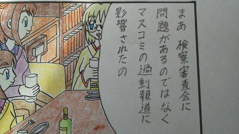 第11話(8) 1コマ
