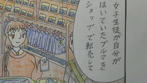 第12話(4)