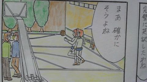 第13話(9) 4コマ