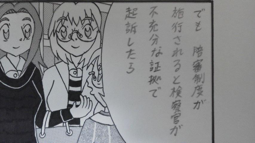 第10話(10)