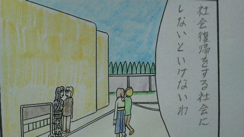 第13話(14) 2コマ
