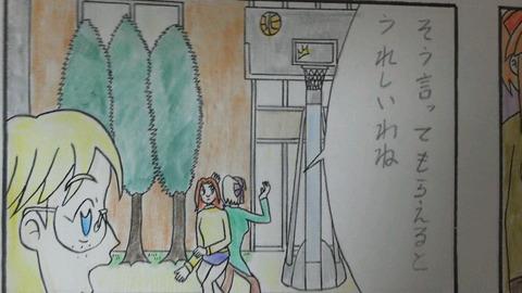 第13話(5) 2コマ