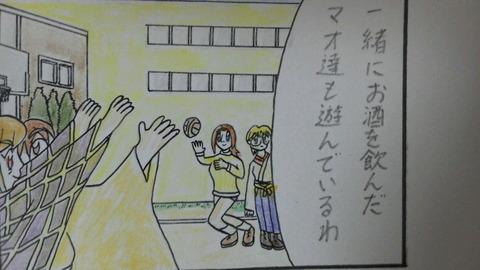 第13話(2) 4コマ