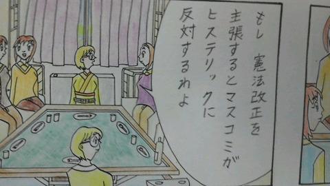 第17話(11) 3コマ