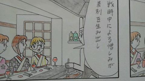 第20話(9) 1コマ