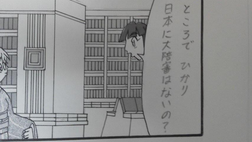 第10話(8)
