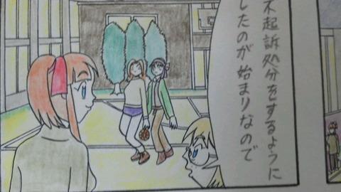 第13話(7) 3コマ