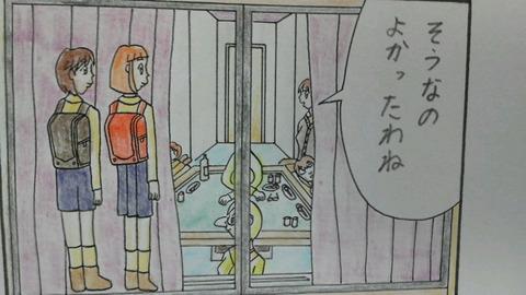 第17話(14) 4コマ
