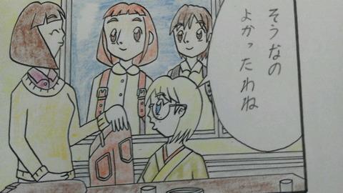 第11話(14) 4コマ