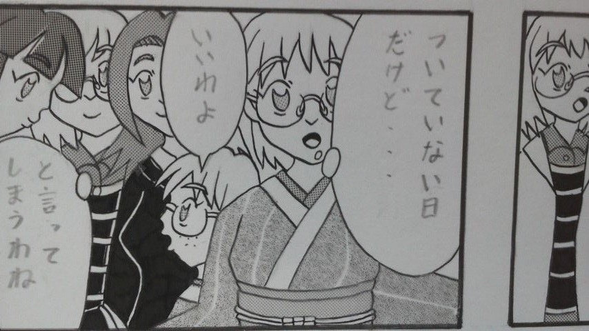 第10話(15) 4コマ