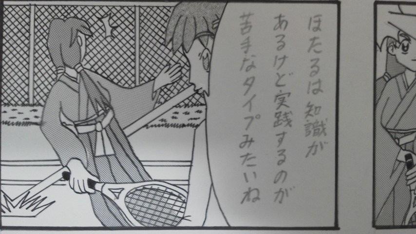 第9話(15) 2コマ