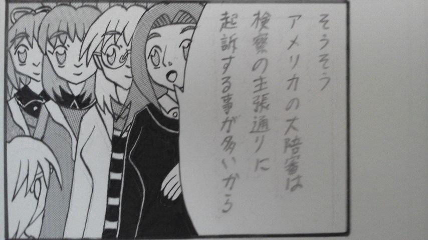 第10話(6) 1コマ