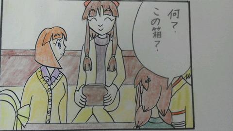 第12話(14)