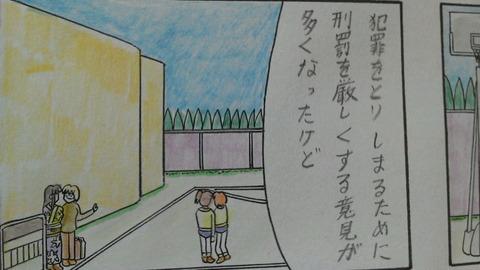 第13話(13) 2コマ