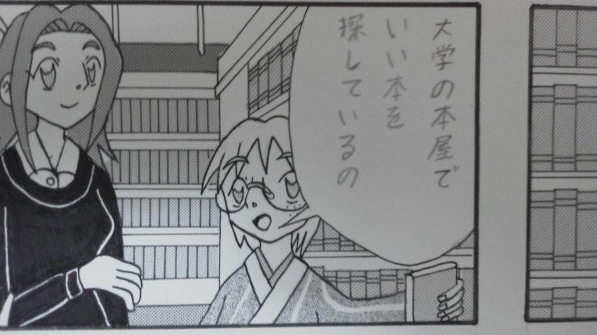 第10話(1)