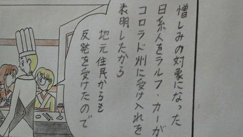 第20話(10) 1コマ