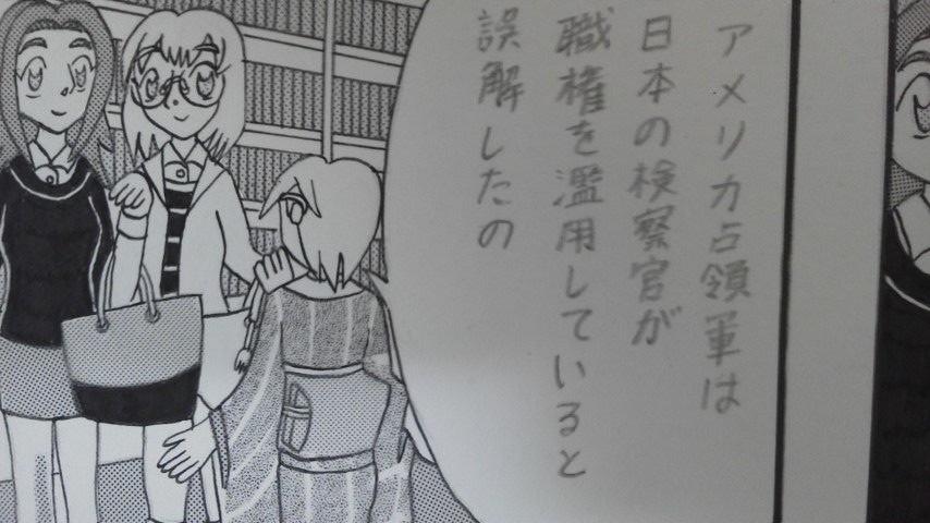 第10話(11)