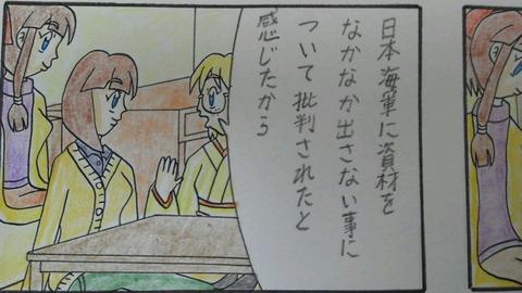 第12話(9)