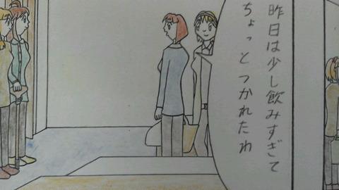 第19話(1) 3コマ