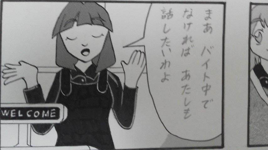 第10話(7)