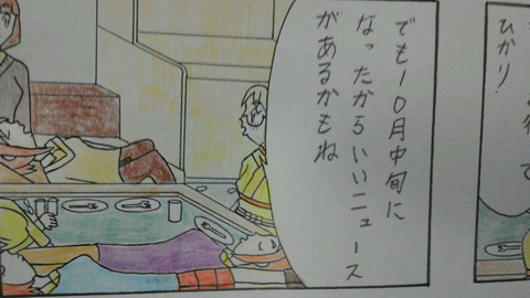 第17話(13) 3コマ