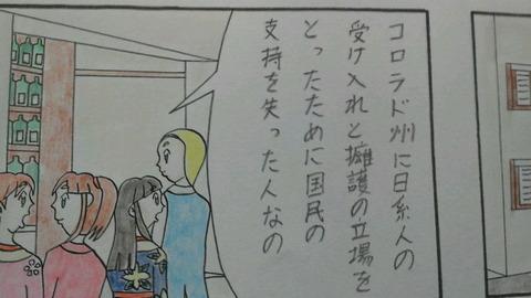 第20話(5) 4コマ