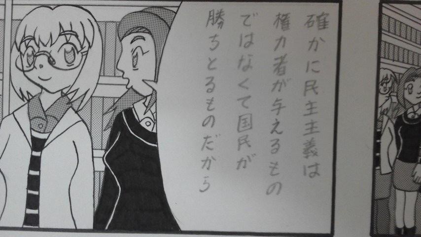 第10話(13) 1コマ