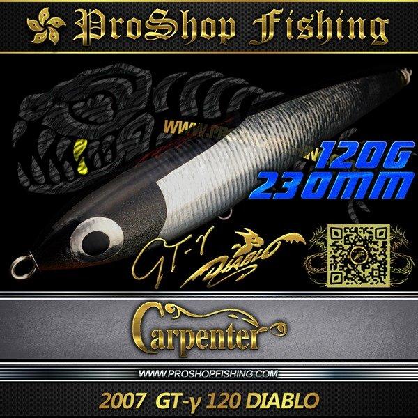carpenter 2007 gt gamma 120 diablo proshop fishing. Black Bedroom Furniture Sets. Home Design Ideas