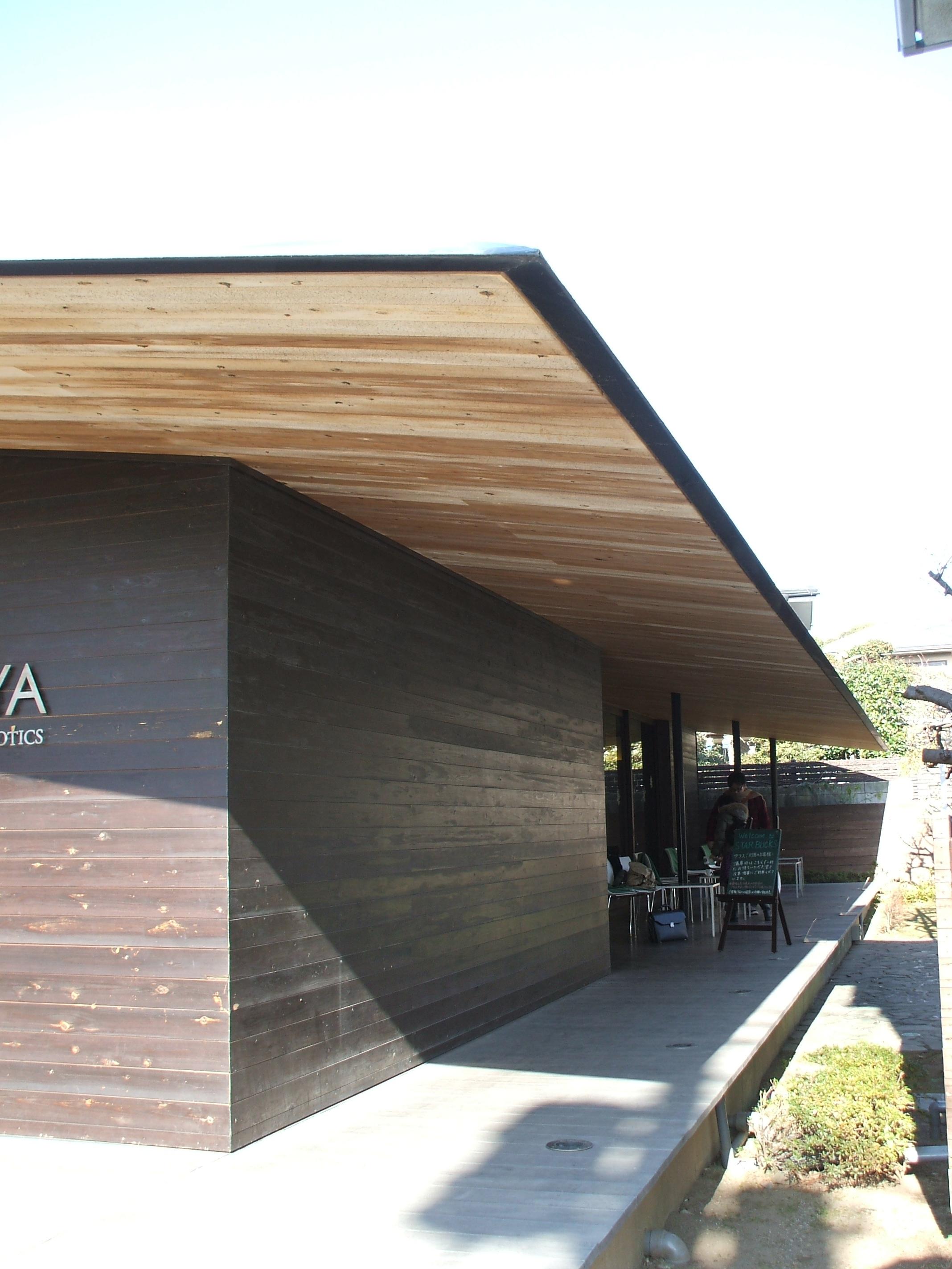 プライベートプールのある家2009年12月鎌倉お勧めカフェ チャヤマクロビティック&スターバックス新国立劇場の水盤 オペラシティツリー世界のプール 家のすぐそばのプール こんなにそばで。。。。まだ間に合う?年末年始のリゾート紹介温水プールがお好き                 prosperdesign1